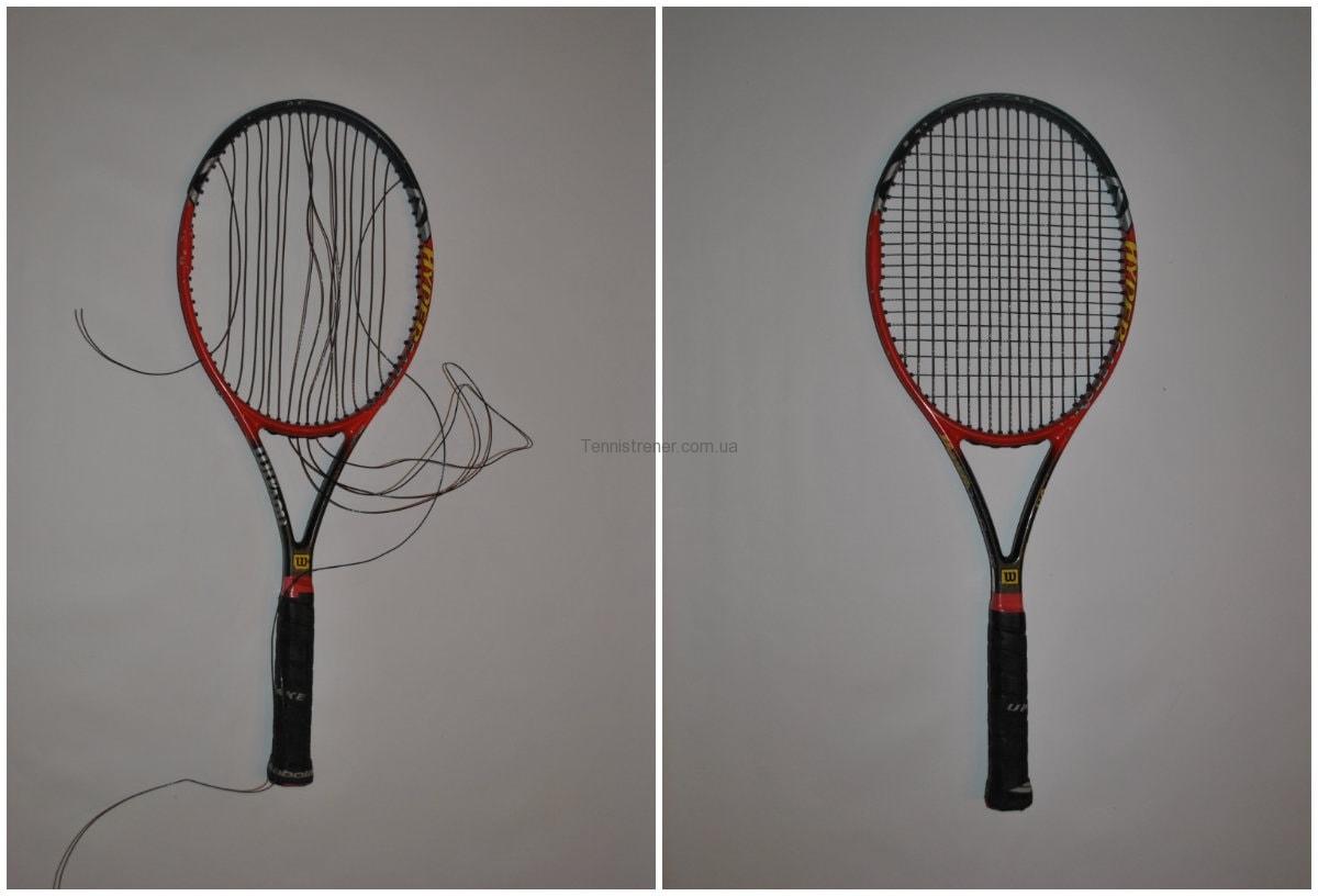 натяжка ракетки для большого тенниса