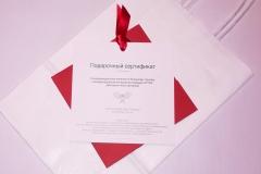 Подарочный сертификат по теннису