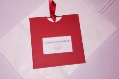 Подарочный сертификат по теннису красный